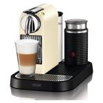Nespresso-citiz-milk-150x150 Nespresso Maschinen